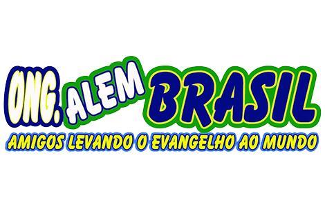 Alem Brasil